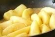 リンゴのグラタンの作り方3