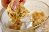 ジンジャーコーディアルクッキーの作り方1