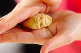 ジンジャーコーディアルクッキーの作り方2