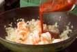エビのチリソース炒めの作り方3