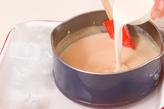 ミルクティープリンの作り方2