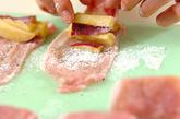サツマイモロールのケチャップ炒めの作り方2