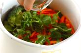 野菜のオリーブ油蒸しの作り方2