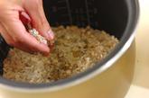 麦入りジャコご飯の作り方1