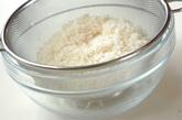 ミートボール入り炊き込みご飯の下準備1