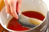 ニシンの煮つけの作り方1