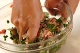 ニラ饅頭の作り方1