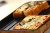 オイルサーディンとレンコンのピザトーストの作り方3