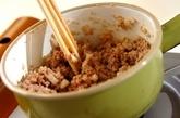 豚とレンコンのそぼろ丼の作り方2