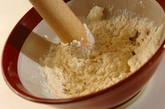 水菜とリンゴの白和えの作り方1