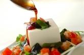 豆腐の中華サラダの作り方1