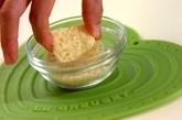 チーズのパン粉焼きの作り方1