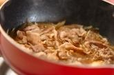 豚丼の作り方2
