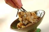 里芋の和風サラダの作り方2