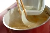ジャガイモと玉ネギのみそ汁の作り方1
