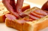 ソーセージのスパイシーな切り込みトーストの作り方2
