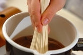 素麺のお吸い物の作り方2