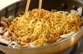 シーフードミックスの海鮮焼きそばの作り方4