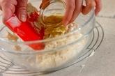 ジャガマヨチーズブレッドの作り方2