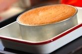 サツマイモのプリンケーキの作り方7