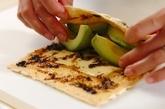 油揚げのアボカドチーズロールの作り方2