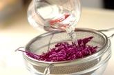 紫キャベツのエスニックマリネの作り方1
