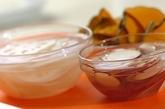 根菜チップス&レモン塩の作り方1