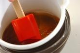 ウーロン茶ゼリーの作り方2