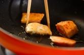鮭とハマグリのフライパンパエリアの作り方1
