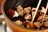 シイタケのパセリバターの作り方1