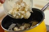 カリフラワーのマヨポン酢の作り方1