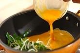 ニラ玉炒めの作り方2
