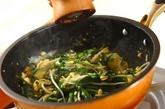 ニラ玉炒めの作り方3