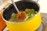 キャベツとスナップエンドウのみそ汁の作り方2