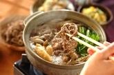年越し鍋の作り方3