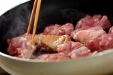 鶏もも肉のユズコショウ炒めの作り方2