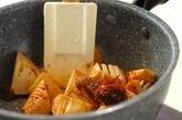 タケノコのおかか炒めの作り方2