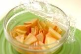 アップルパイ春巻きの作り方1