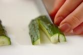 野菜たっぷり焼肉サラダの下準備1