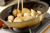 焼きカブとチーズのサラダの作り方1