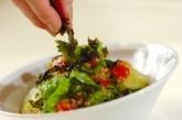 チョレギサラダの作り方2