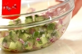 キヌアとベーコンのサラダの献立の作り方1
