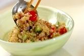 キヌアとベーコンのサラダの献立の作り方3