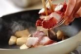 キヌアとベーコンのサラダの献立の作り方4