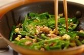 ピーマンとコーンのツナ炒めの作り方2
