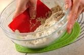 イチジクとチーズのライ麦パンの作り方1