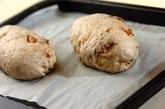 イチジクとチーズのライ麦パンの作り方6