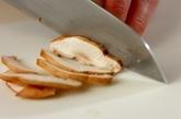 小松菜とホタテのあんかけご飯の下準備2
