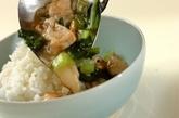 小松菜とホタテのあんかけご飯の作り方5