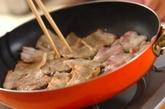 サムギョプサルの作り方1